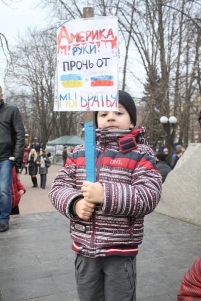 будущее Луганска