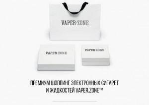 vaper-zone