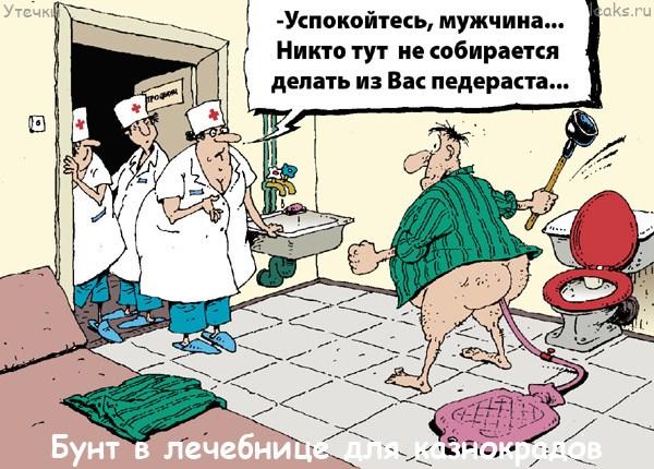 video-zhenshini-u-ginekologa-skritaya-kamera