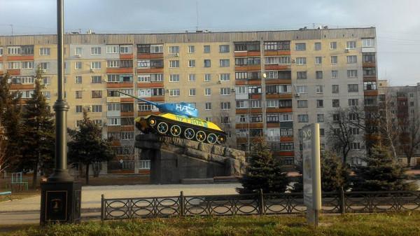 танк Лисичанск