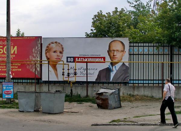 юля+арсений=любовЪ