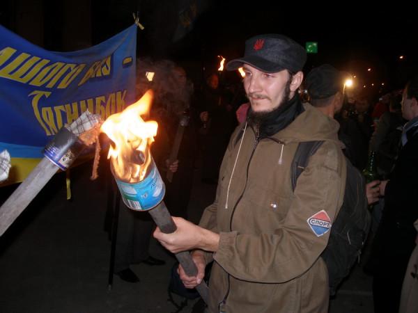 Свобода Луганск