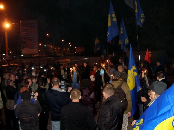 ВО Свобода акция в Луганске