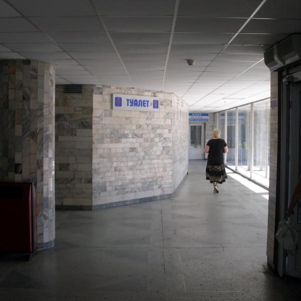 туалет на вокзале Луганска