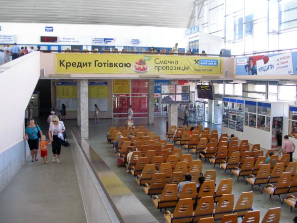 ж.д. вокзал Луганск