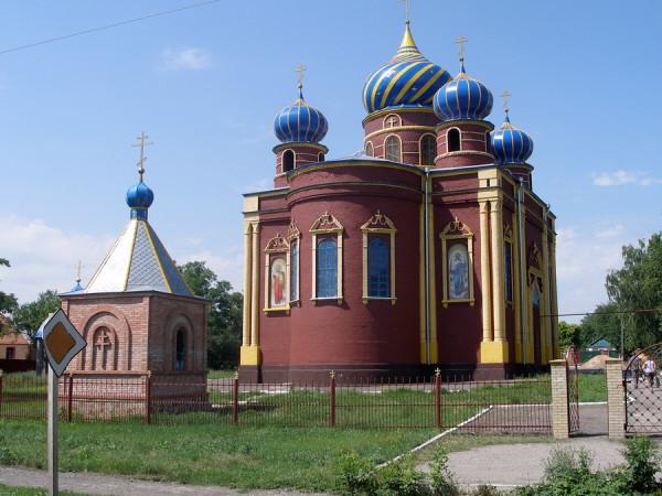 Славяносербский Храм Великомученика Стефания