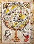 арабские части