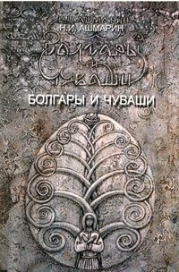 bolgary_200