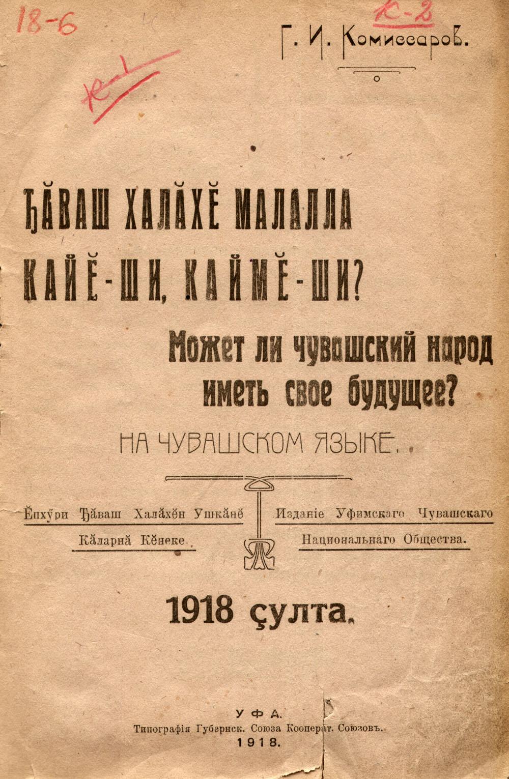 Кто такой татарин и что такое великая орда?