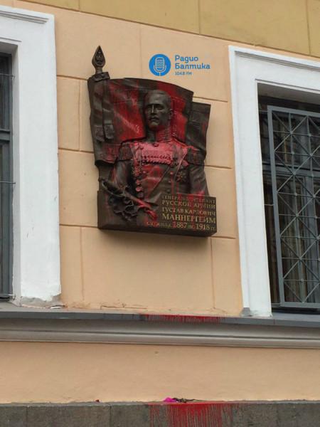 Петербург сегодня Маннергейм кровавый.jpg