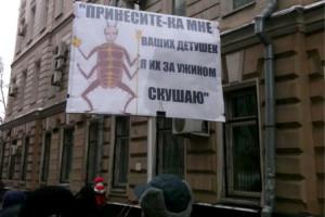 Илья Яшин фото