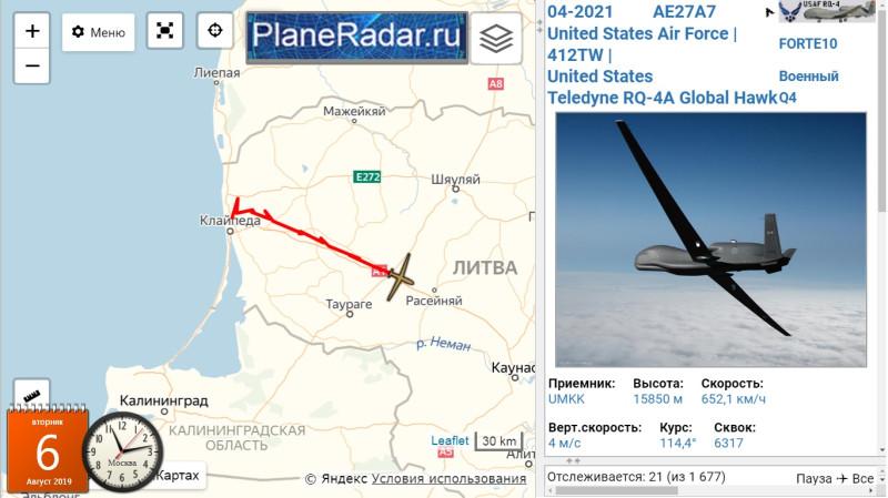 Q4 04-2021 Калининград 11.16 060819