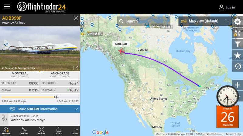 135 Монреаль-Анкоридж 19.30 260520.jpg