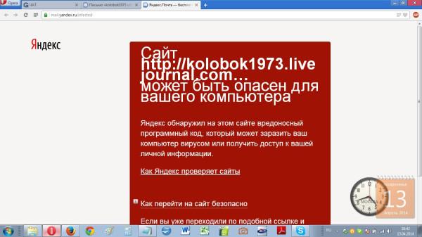 Яндекс тролит Колобка