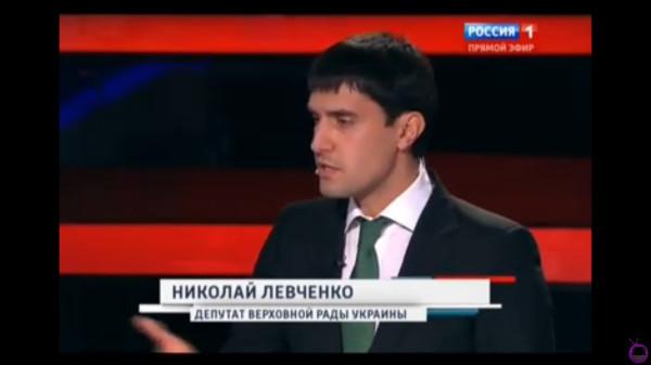 Левченко Николай сторонник Хунты