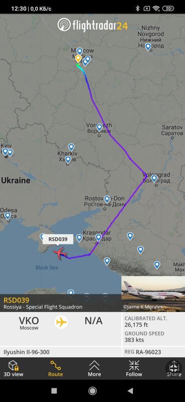 Ил96 RA-96023 Москва-Симферополь 20-08-27-12-30-09.jpg
