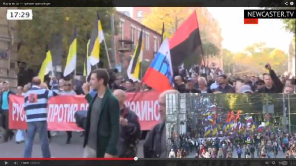 Марш мира флаги имперские и ПСов