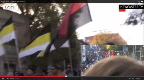 Марш мира флаги имперские ПСов и банду геть