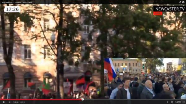 Марш мира флаги правого сектора