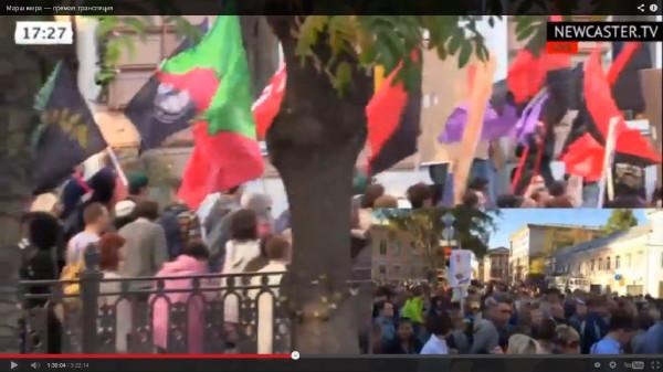 Марш мира флаги правого сектора1