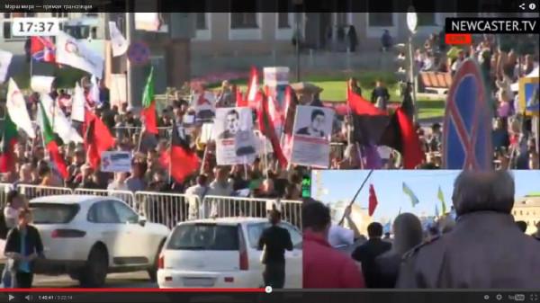 Марш мира флаги правого сектора2