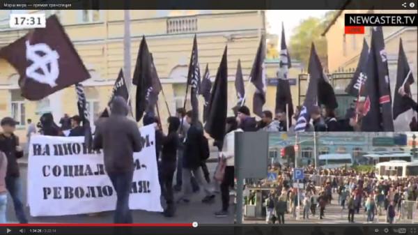 Марш мира плакат нацистов Национализм Социализм Революция