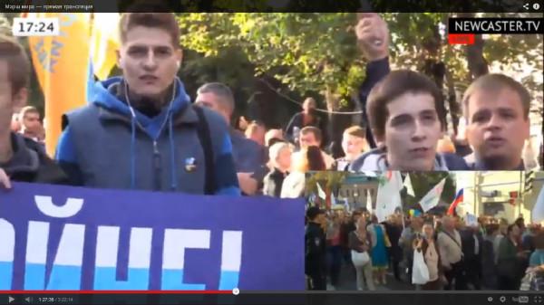 Марш мира РОНА