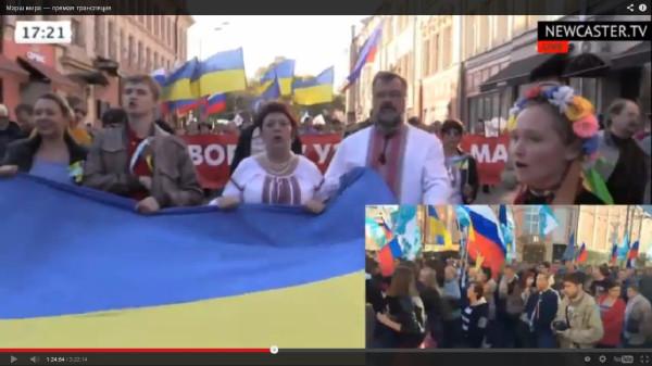 Марш мира Украина мы с тобой1