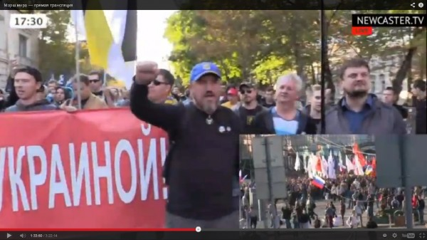 Марш мира ПСы кричат Украине слава героям слава