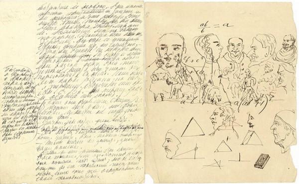 Толстой, Л.Н. Война и мир Рукопись