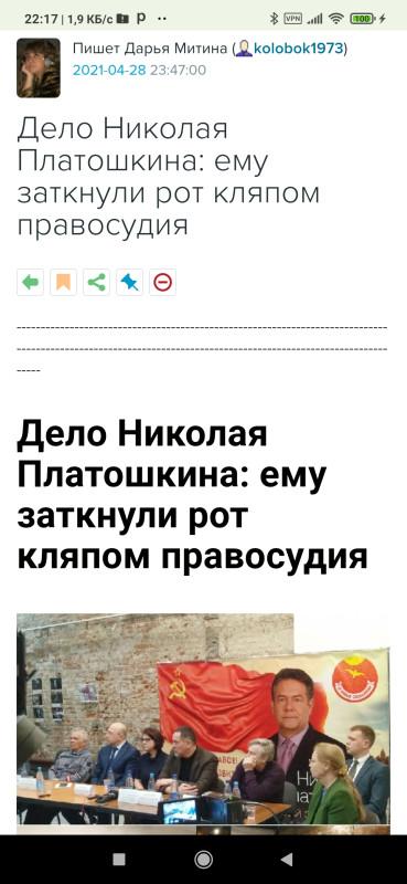 Колобок 210429-2217 Платошкин.jpg