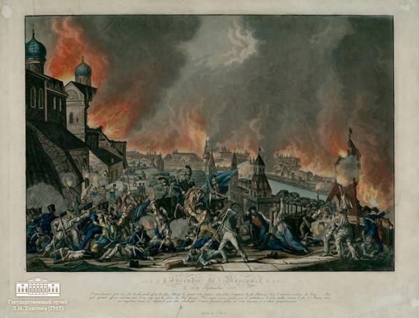 16 Пожар Москвы 15 сентября 1812 г. Ругендас Иоганн Лоренц (1775–1826). Раскрашенная гравюра