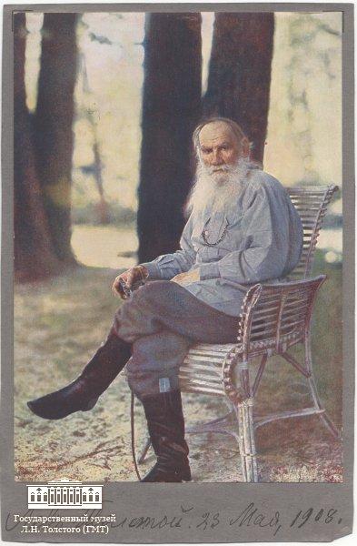 56 Л.Н. Толстой. Май 1908 г. Ясная Поляна Фотография С.М. Прокудина-Горского. Единственный цветной фотопортрет писателя