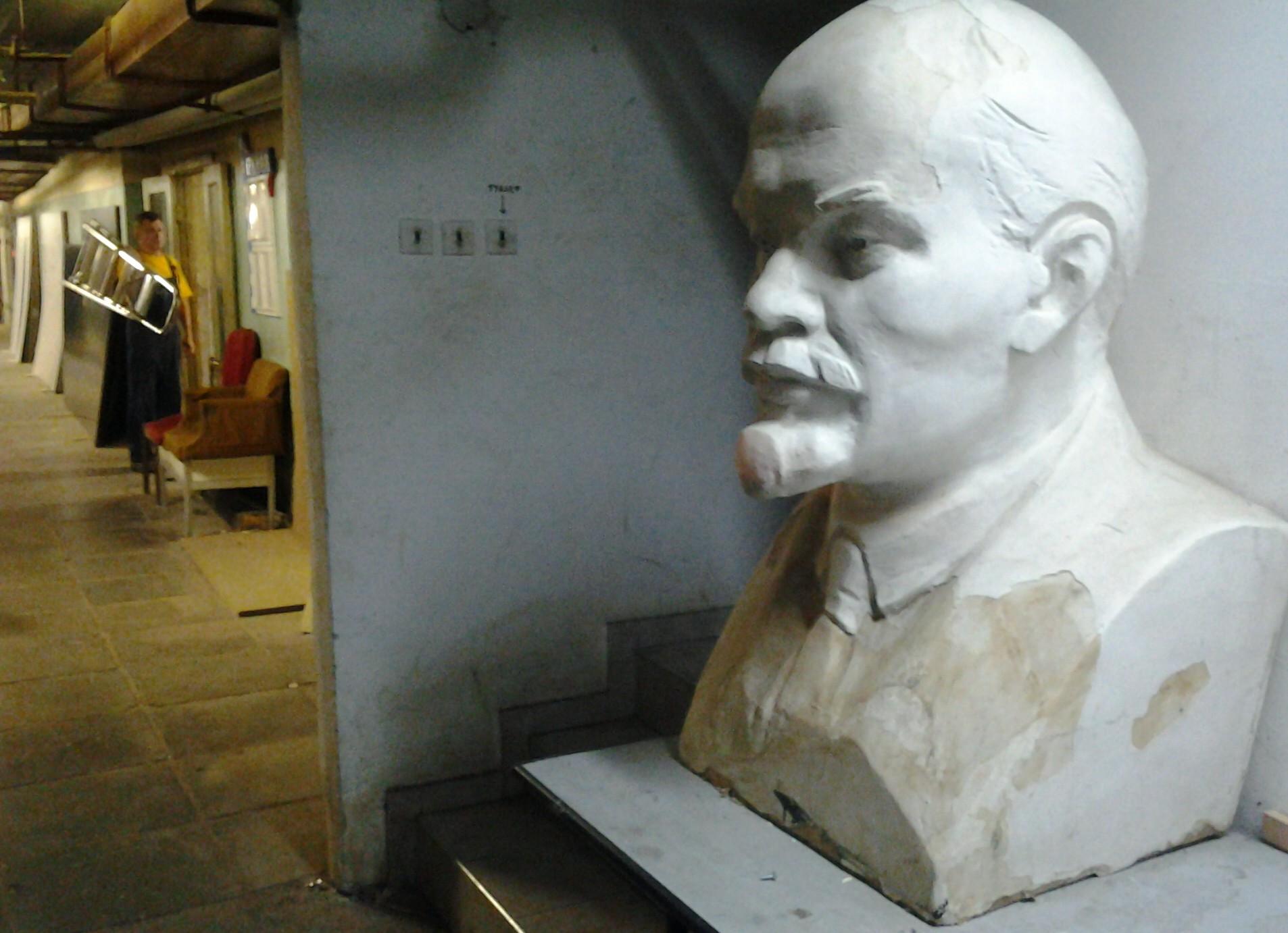 Ленин в подвале
