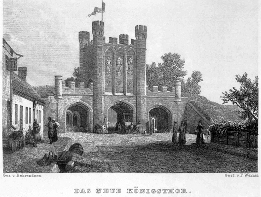 Ворота в XIX веке