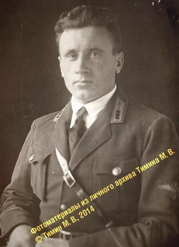 М.А. Кривцов
