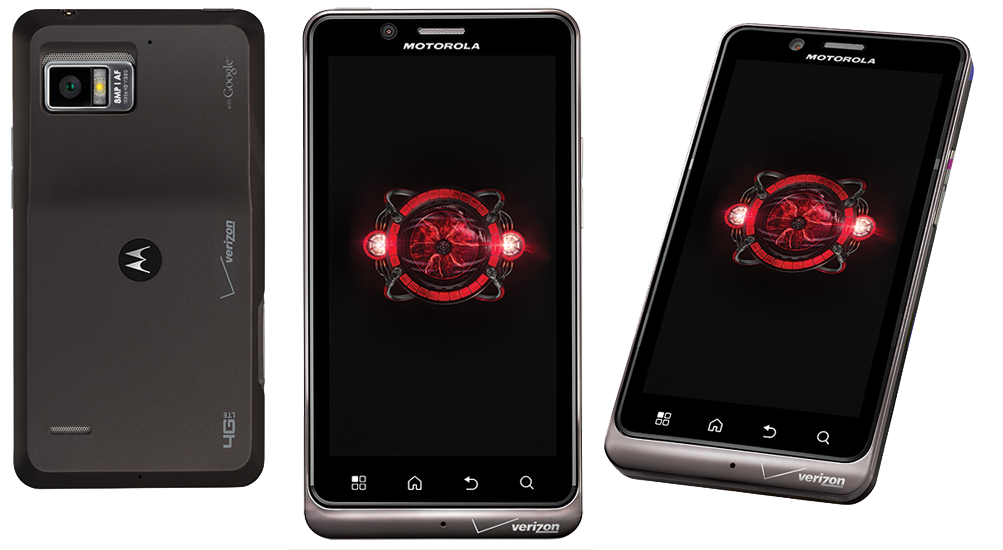 Find device-specific support and online tools for your DROID ULTRA by MOTOROLA.