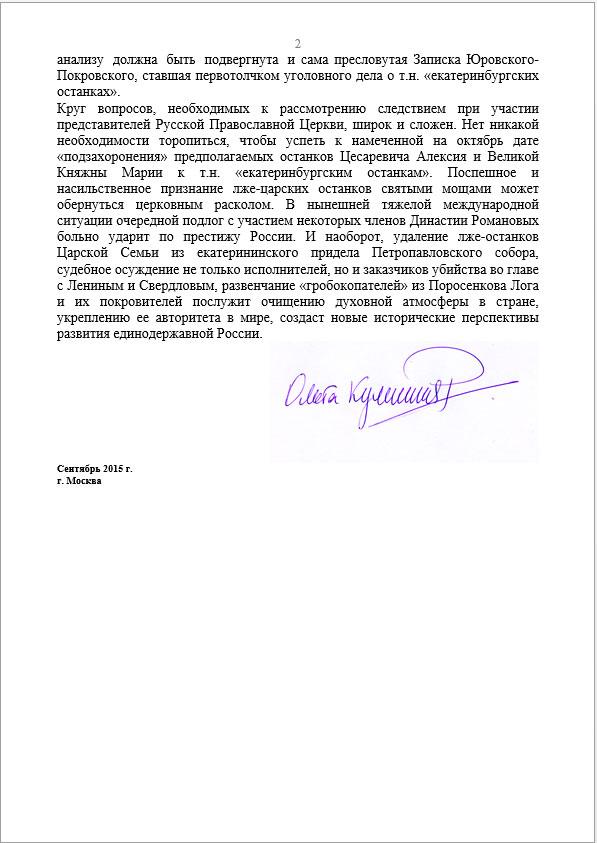 http://ic.pics.livejournal.com/makaryshka/29031933/134851/134851_original.jpg