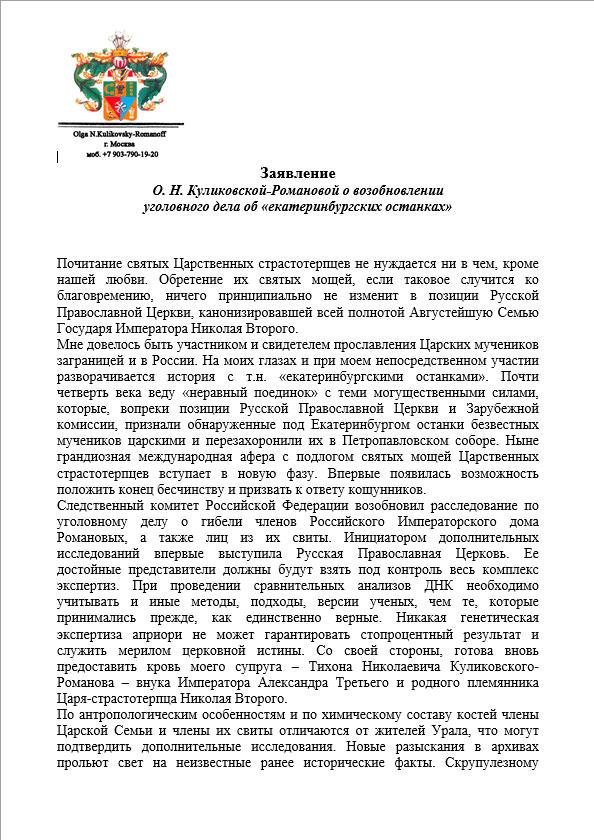 http://ic.pics.livejournal.com/makaryshka/29031933/135026/135026_original.jpg
