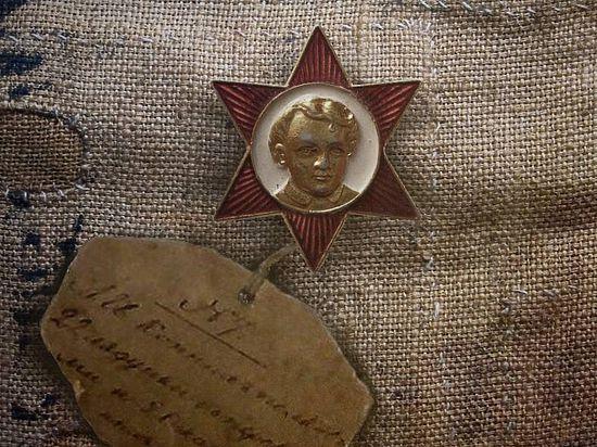 Октябрятская звездочка для иудеев.jpg