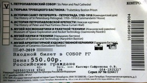 https://ic.pics.livejournal.com/makaryshka/29031933/844773/844773_300.jpg