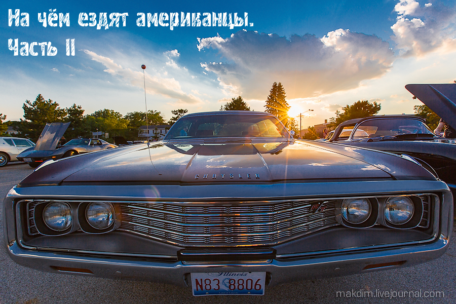 cars-1000