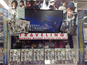 TRAVELING 1