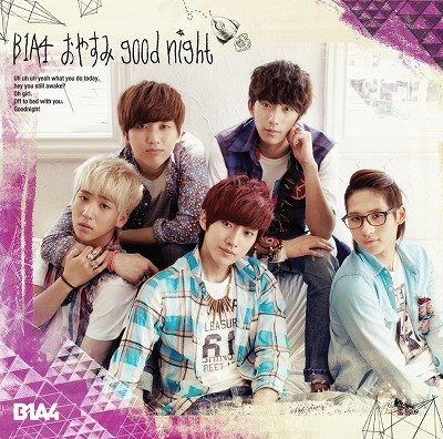 b1a4_Oyasumi_good_night_cd+dvd