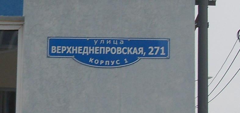 SDC13900