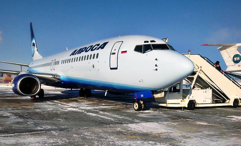 Alrosa 737