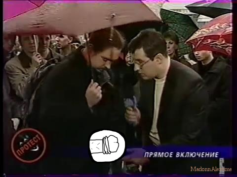 Митинг в защиту НТВ, 2001 год, Останкино.[14-27-25].JPG