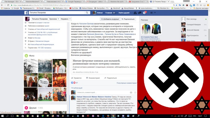 AlextimeTatyanaLazareva2016-10-15_183801.jpg