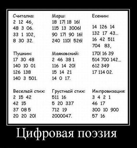 278c71379d905b47cf2703253a6fe753