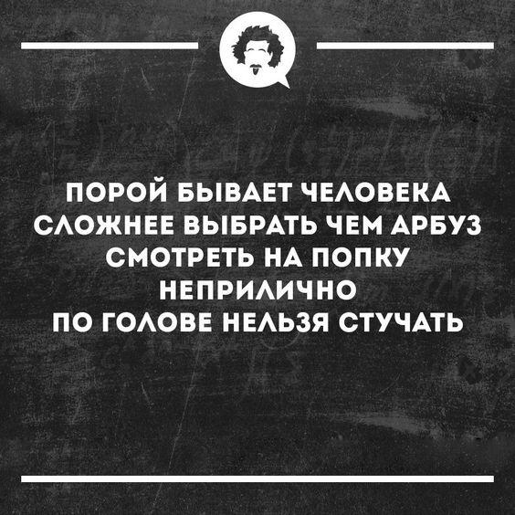 194b4c2c359415a687e0cf9d04e666ad